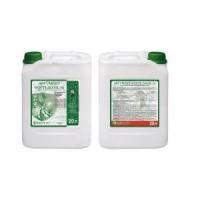 Гербіцид Аргумент Форте 500 SL, РК (калійна сіль гліфосата у кислотному еквіваленті 500 г/л)