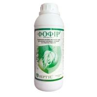 ПАР Фофір (фосфат ефиру, 285 г/л)